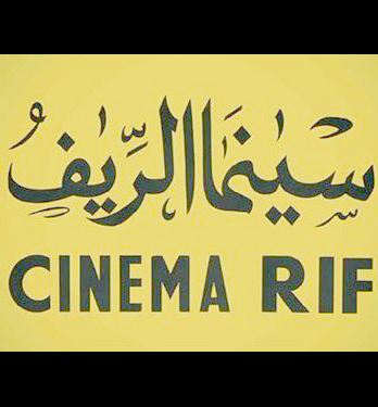 Cinema Rif